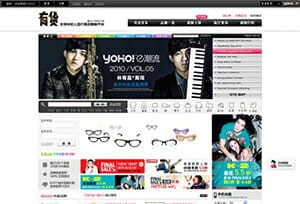 Screenshot of home page from Yoho e-commerce site